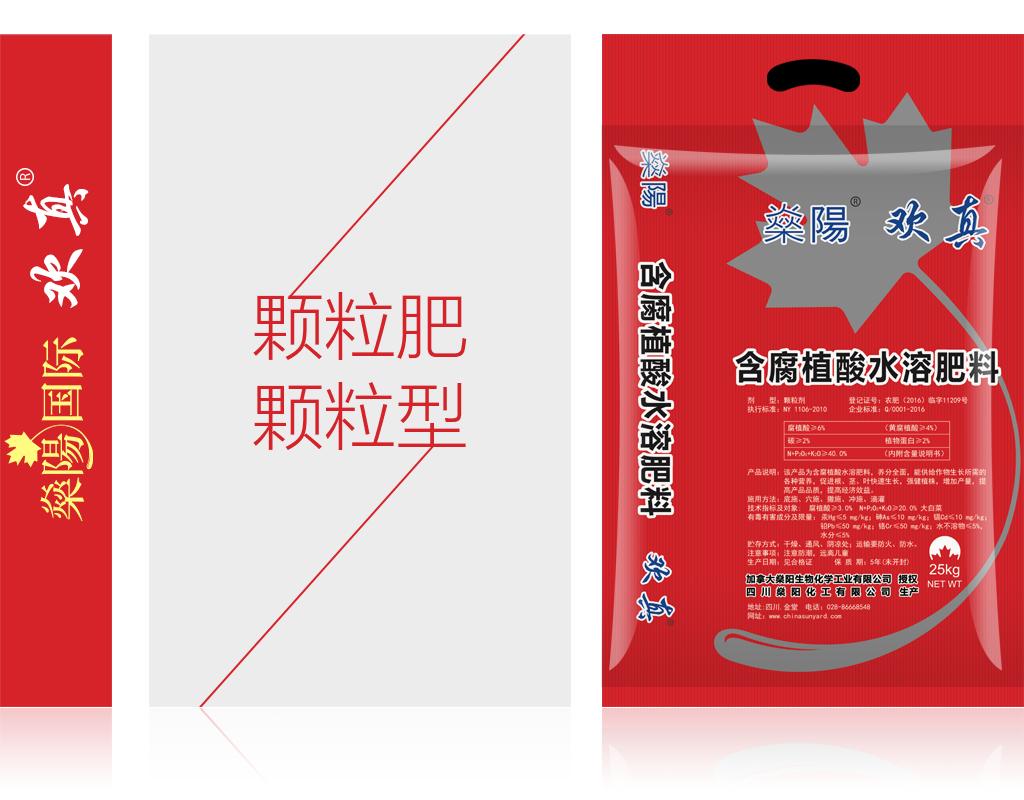 msyz明仕亚洲官网登陆手机版下载_msyz明仕亚洲娱乐国际颗粒肥颗粒型欢真